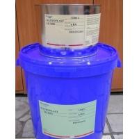 Macroplast UK 8103 (24 кг) Макропласт 8103