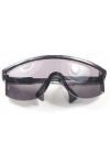 UV Safety Glasses (УФ защитные очки)